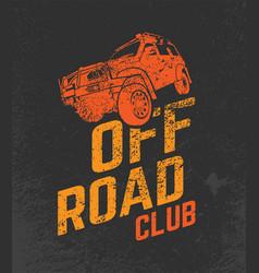 off road car club vector image