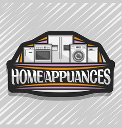 logo for home appliances vector image