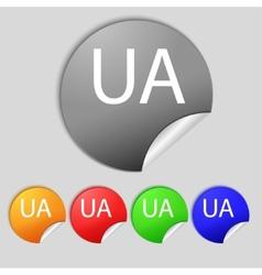 Ukraine sign icon symbol ua navigation set of vector