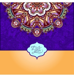 Islamic vintage floral violet colour pattern vector