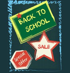 banner of hand drawn style chalk in blackboard vector image
