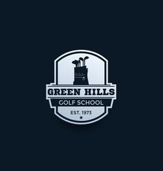 golf school logo vintage emblem vector image