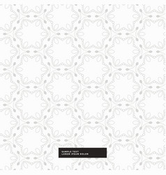 Abstract pattern with light gray color background vector