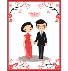 Cute chinese bride and groom for wedding vector