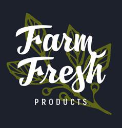 farm fresh 004 vector image