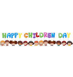 Children on happy children day logo vector