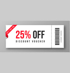 discount voucher gift coupon template with ruffle vector image