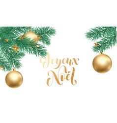 Joyeux noel french merry christmas trendy golden vector