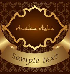 Luxury damask pattern in arabian style vector