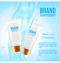 Realistic container for moisturizing cream vector