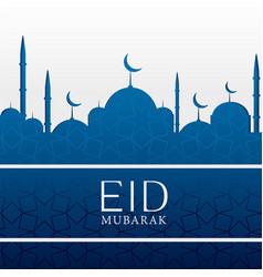 Eid mubarak islamic background with blue mosque vector
