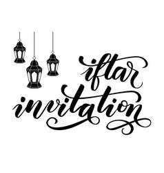 Iftar invitation brush calligraphy vector