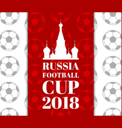 russia football cup pattern vector image