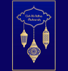 Eid al adha mubarak greeting card template vector