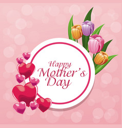 happy mothers day card flowers and balloons vector image vector image