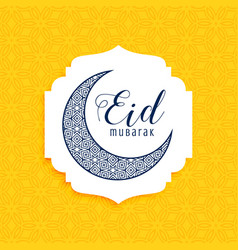 Cresent decorative eid mubarak moon design vector