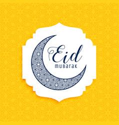 cresent decorative eid mubarak moon design vector image