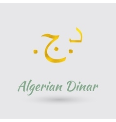 Golden Symbol of the Algerian Dinar vector