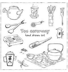 tea ceremony set vector image