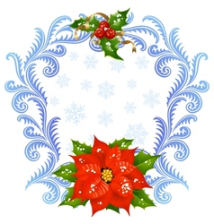 christmas and new year greeting card 5 vector image vector image