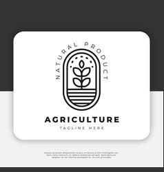 agriculture logo design inspiration vector image