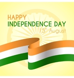 Happy indian independence day vector image
