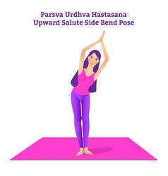 Beautiful girl is doing yoga vector