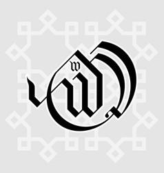 Calligraphic allah - gothic version vector
