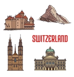 Historic architecture buildings of Switzerland vector