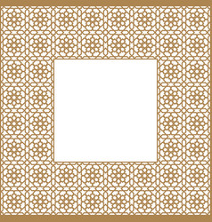 square frame with traditional arabic vector image