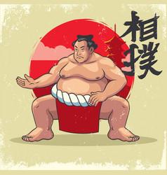 Sumo player vintage vector