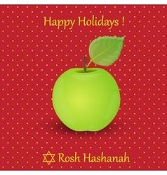 Jewish New Year greeting card Rosh Hashanah vector image