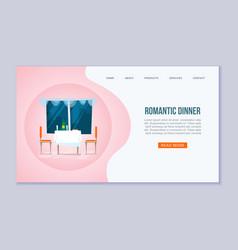 romantic dinner website template dining vector image