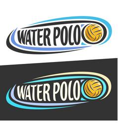 logos for water polo vector image