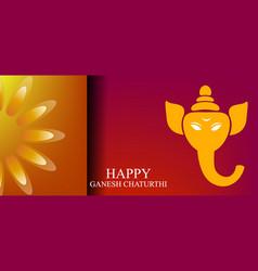 Happy ganesh chaturthi banner design vector
