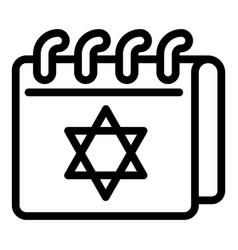 Jewish calendar icon outline style vector