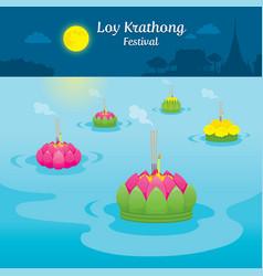 Loy krathong festival float on a river vector