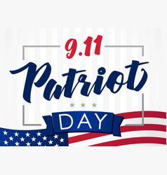 Patriot day 9 11 flag light stripes banner vector