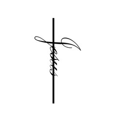 jesus - hand written calligraphy lettering text vector image