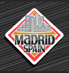 logo for madrid vector image