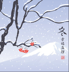 winter east landscape with snow tree and mountain vector image