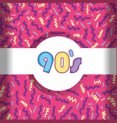 90s background cartoons vector image