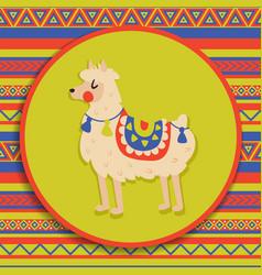 lama vector image vector image