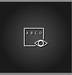Eye test icon flat vector