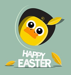 Happy Easter Funny Chicken vector image