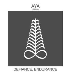 Icon with african adinkra symbol aya vector
