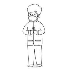 Muslim man or father religious character cartoon vector