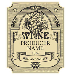 hand drawn wine label with a bunch grapes vector image
