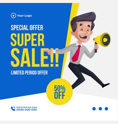 Banner design super sale vector