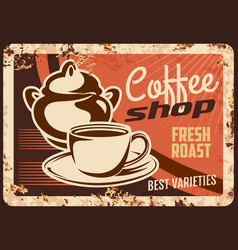 coffee shop rusty metal plate cup with sugar bowl vector image